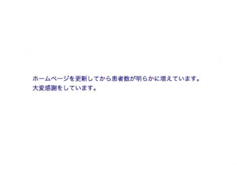 スクリーンショット(2013-04-22 9.36.30)