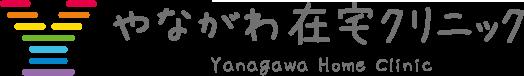株式会社 柳川勇人オフィス